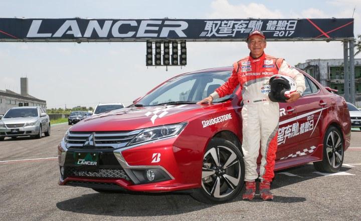 傳奇賽車手增岡浩登台指導 四大特訓搶先體驗LANCER無限可能.jpg