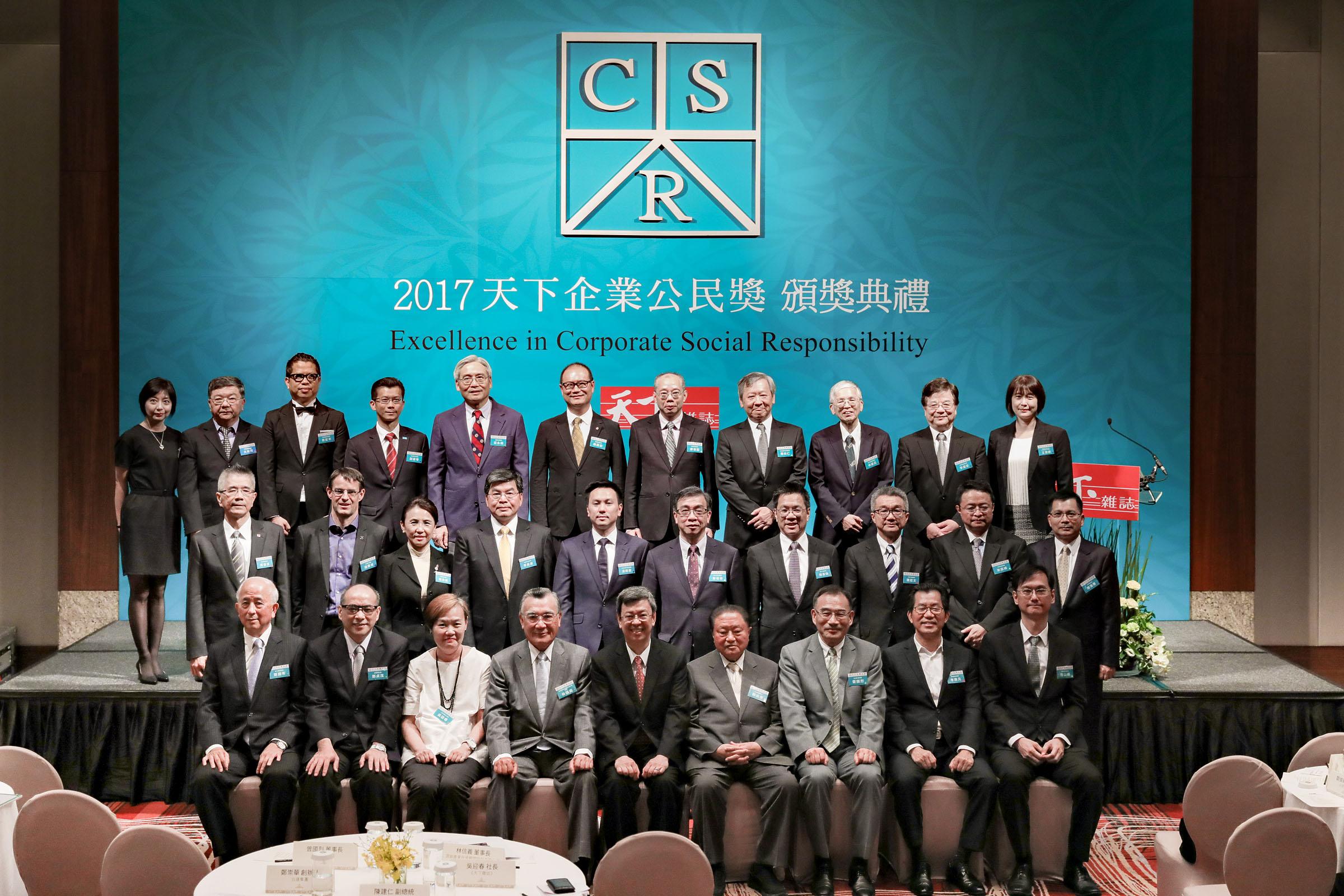 【新事】連續四年,中華汽車榮獲2017天下企業公民獎