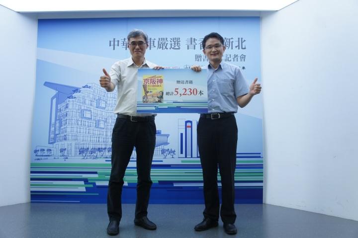 中華汽車嚴選書香傳新北 捐贈5230本旅遊藏書鼓勵市民讀萬卷書行萬里路.jpg