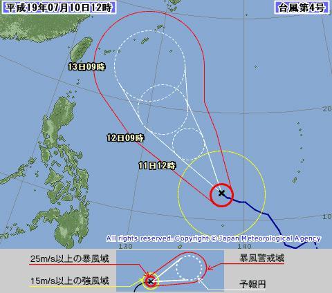 颱風路線圖範例二