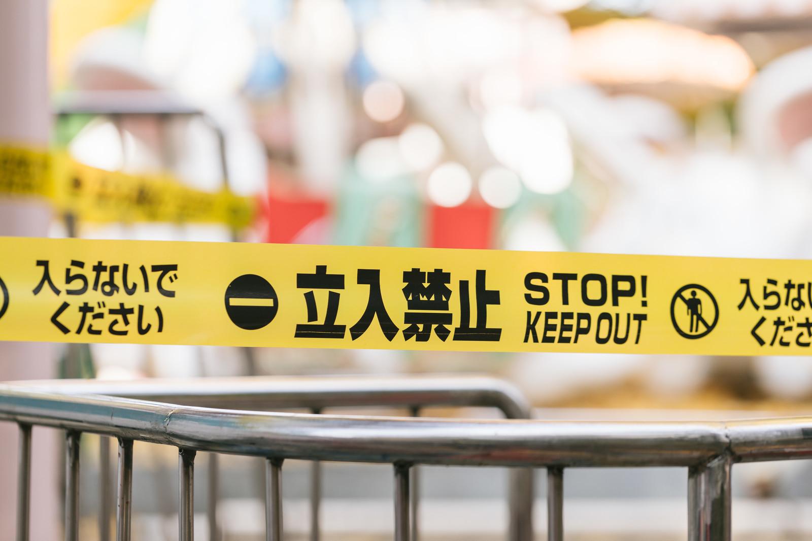 【新安東京】公共場所也OK – 公共意外責任險