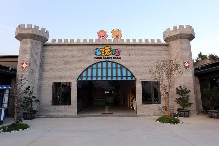 06.像小城堡的非玩不可親子樂遊館入口。